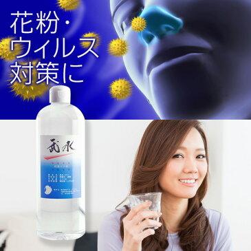 <<大感謝>>空気清浄に加湿器に入れて使用抗菌エコ ムゲン水武水[500ml] PM2.5 花粉 黄砂対策に空気清浄 消臭 うがい 除菌(スプレー無し)