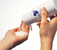 手にとる洗顔料天然洗顔料スキンケア粉洗顔料