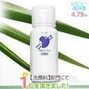 洗顔パウダー ルアド パウダーフレッシュ90g 酵素洗顔 ボトル入り 乾燥肌 敏感肌 ニキビ 脂性肌 の方用 天然パパイア酵素 無着色 無香料
