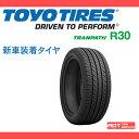 TOYO TIRES 新車装着タイヤ TRANPATH R3...