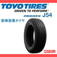 TOYOTIRES新車装着タイヤPROXESJ54205/60R1692HSAIノアヴォクシープロクセストーヨーサマータイヤ