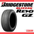 155/65 R14 REVO GZ ブリヂストン スタッドレスタイヤ Bridgestone 4本で送料無料