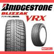 155/65 R14 VRX ブリヂストン スタッドレスタイヤ Bridgestone 4本ご購入で送料無料