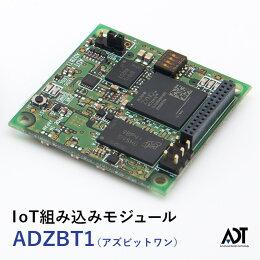 【Bluetooth搭載!】多目的環境センサーモジュール気温/気圧/湿度/紫外線センサー搭載。小型・軽量・使い形は自由自在。無線でパソコンやスマホにも接続可能。