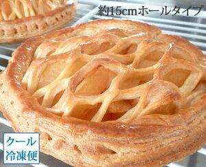 体に優しい甘酸っぱさ!大人気の当農園のりんごの美味なる果肉とエキスをアップルパイに!絶品...