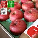 リンゴジュース(無添加)