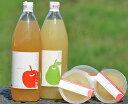 【お歳暮・ギフト】【送料無料】 大満足詰め合わせセット 青森県産りんごジュース ……