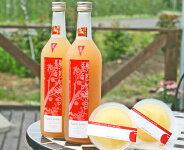 【ギフト】高級ストレートりんごジュースとグラッセゼリー3個詰め合わせでりんご満喫セット♪