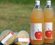 【ギフト】無添加りんごジュース2本と紅玉の丸ごとグラッセゼリー3個詰め合わせでりんご満喫セット♪