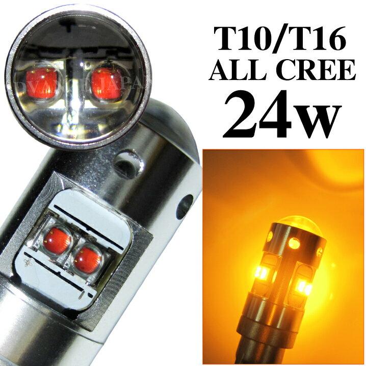 ライト・ランプ, LED  LED 24W T10T16 2