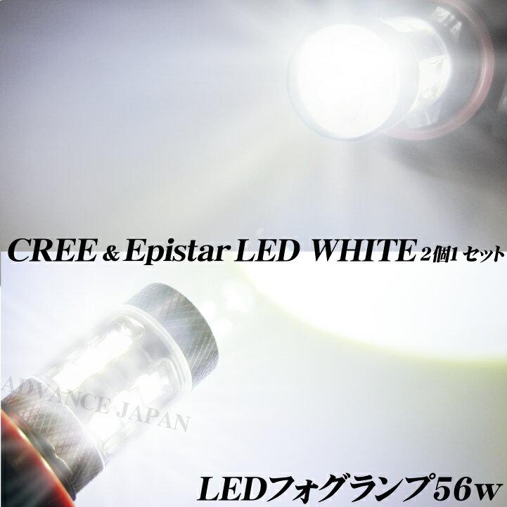 ライト・ランプ, フォグランプ・デイランプ LED H16 CREE Epistar 56w led LED LED LED LED 6000k H16 LED 80W CREE XBD led