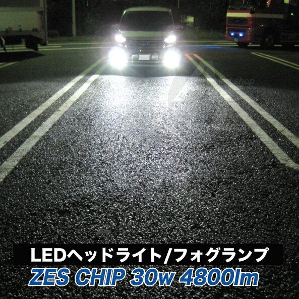 ライト・ランプ, フォグランプ・デイランプ H7 LED Lumileds ZES CHIP led 30w 4800 6500k 12v