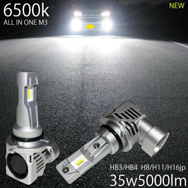ライト・ランプ, フォグランプ・デイランプ  LED HB3 HB4 H8 H11 H16 35w5000LM 6500k