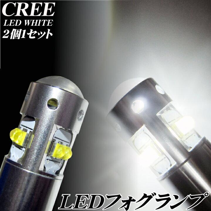 ライト・ランプ, フォグランプ・デイランプ 881 24W CREE XB-D LED 21 881 LED