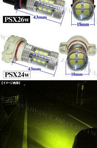LEDフォグランプイエローHB4H10H8H11H16PSX24wPSX26wLEDフォグランプledLEDフォグLEDフォグライトLEDバルブEpistar56w黄色3300kデイライト偽物CREEオスラム50w75w80w100wに注意!