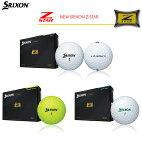 ダンロップSRIXON-スリクソン-NEWスリクソンZ-STAR2021ゴルフボール1ダース(12個入り)