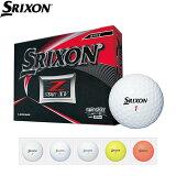 ダンロップ SRIXON -スリクソン-NEW スリクソン Z-STAR XV 2019 ゴルフボール1ダース(12個入り)
