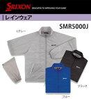 スリクソン-SRIXON-メンズレインウェアレインジャケット【SMR5000J】