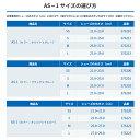ZAMST -ザムスト-AS-1 ソックス アーチリフトSS・S・M・Lサイズ 3