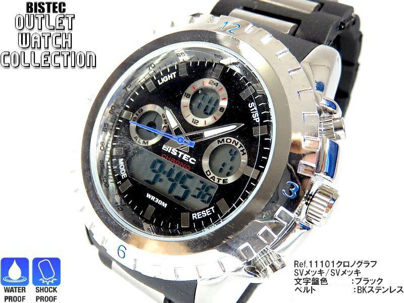 腕時計, メンズ腕時計  DEAL