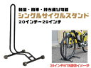 Bycyclestand_1