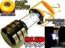 超高輝度9LEDポータブルランタン方位磁石付き 多機能懐中電灯【DEAL】