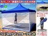 超ビッグ!6m×3m防水クイックタープテント祭り会場に
