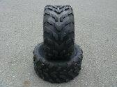 【あす楽】中国製ATV7インチ用タイヤ16×800-7(200/55-7)新品2本セット