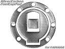【最大P33倍】バイク2輪用!カーボンルック汎用ガソリンタンクキャップカバー【YAMAHAヤマハ車7穴用】◆...