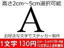 【オリジナルステッカー】アルファ...
