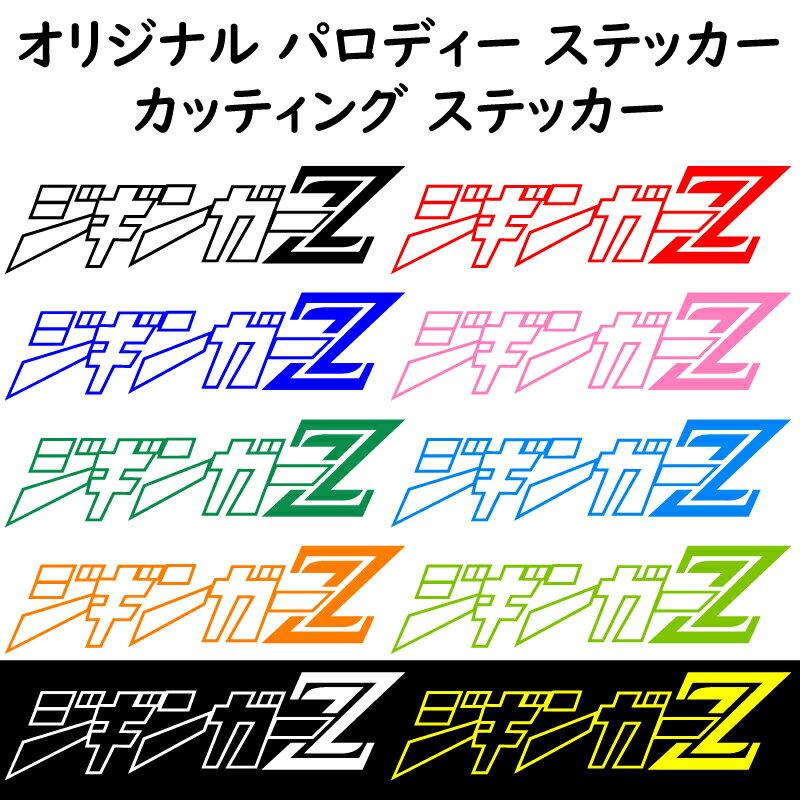 フィッシング, その他 ZZ 20