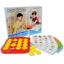 ボードゲーム版神経衰弱 ペアゲーム 知育玩具 学習玩具 記憶 能力開発 子供も大人も盛り上がる!パーティーゲームに最適【DEAL】【SS】高齢者の認知症予防 介