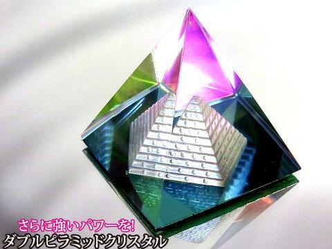 【あす楽】ピラミッド 化粧箱入 オブジェ 開運 風水グッズにも!かわいい おしゃれ 季節 ガラス細工 ピラミッドパワー