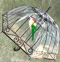 【あす楽】【送料無料】セレブマッシュルームアンブレラ バブル傘 ドーム傘 鳥かご バード バードケー