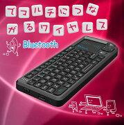 ワイヤレス キーボード スマート タブレット