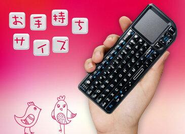 ワイヤレスキーボード Bluetooth keyboard 薄型・軽量 Iphone6 bluetooth キーボード スマートホンやタブレット 大人気!便利グッズ〜 PCなどに対応 Riitek Rii mini Bluetooth keyboard RT-MWK02(ios端末はマウス機能が使用できません)
