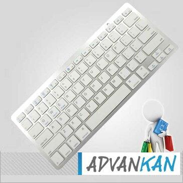 ワイヤレスキーボード bluetooth keyboardブルートゥースキーボード 高級感いっぱい無線ブルートゥースキーボード For iPHONE 6/iPad3/iPad4/iOS/Android/Windows/SONY/NEXUS 7/SAMYSUNG/ASUS/人気Bluetooth Wireless Keyboard三ヶ月保証あり