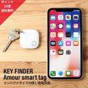 スマートタグ キーファインダー key finder 探し物発見 忘れ物防止 落し物防止 スマホ キ ...