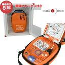 【10,000円OFFクーポンあり】AED-3100 自動体外式除細動器 AED ……