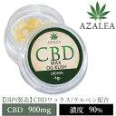 CBD ワックス Azalea CBD WAX 90% 1g 高濃度 OGKUSH (オージークッシュ) テルペン配合 国内製造 ブロードス...