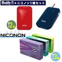 ibuddy niconon - 【レビュー】「NICONON(ニコノン)スターターキット&ICE STRONG MENTHOL(アイスストロングメンソール)」超刺激的メンソフレーバーレビュー。タバコの代替機として!?