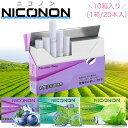 imgrc0077855679 - 【レビュー】「NICONON(ニコノン)スターターキット&ICE STRONG MENTHOL(アイスストロングメンソール)」超刺激的メンソフレーバーレビュー。タバコの代替機として!?