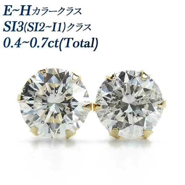 ダイヤモンド ピアス 0.45〜0.50ct(Total) SI3-E〜Hクラス Pt エメットジュエリー 保証書付 プラチナ ダイヤピアス 一粒 ソリティア スタッド ピヤス ダイアピアス:エメット ジュエリー