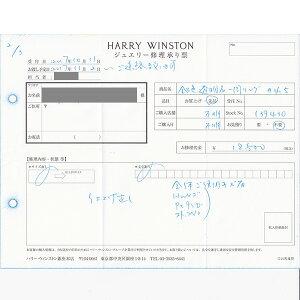 ハリーウィンストンラウンドチャネルセットリングHW0013