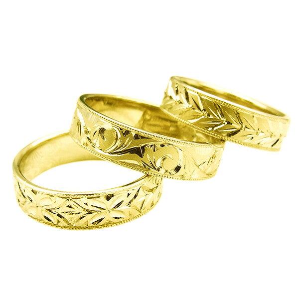 5mm幅 フルエタニティ 和彫り リング 指輪 18金 K18 地金指輪 結婚指輪 マリッジリング 幅広 和彫り指輪 和彫りリング 唐草彫り からくさ 月桂樹彫り ローリエ 忘れな草彫り 勿忘草 わすれな草 和風 模様