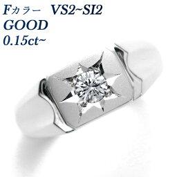【ご注文後5%OFF(10/19 11:59迄)】ダイヤモンド 印台 メンズリング 0.19〜0.29ct VS1〜SI2-D〜H-GOOD〜EXCELLENT プラチナ 0.2ct 0.2カラット ダイヤメンズリング ダイアモンドメンズリング メンズ指輪 Pt900 ダイアメンズリング ダイヤモンドメンズ