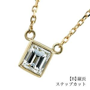 ダイヤモンドネックレス0.10〜0.20ctVS1〜SI2-D〜K-プリンセスカット/ステップカットK180.1ct0.1カラット0.2ct0.2カラットゴールドペンダント一粒覆輪フクリンふくりんダイヤモンドネックレス四角
