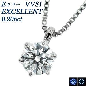 ダイヤモンドネックレスPA9417