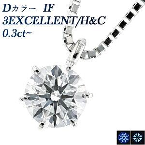 ダイヤモンドネックレスPA9357