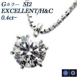 ダイヤモンドネックレスPA9942